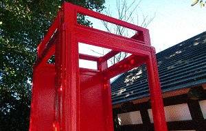 K2 Telephone Booth Paint 5
