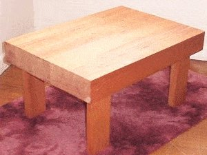 Side Coffee Table : Picture
